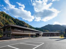 Izumo Yumuraonsen Seiranso, hotel in Unnan