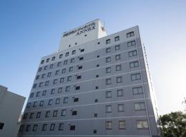 Yokkaichi City Hotel Annex, hotel in Yokkaichi