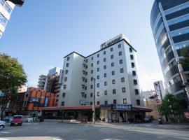 Hotel Econo Kanazawa Station, hotel low cost a Kanazawa