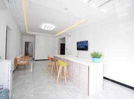 NO.17 INN, hotel near Nanjing Lukou International Airport - NKG,