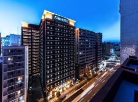 APA Hotel Shin-Osaka Ekimae, spa hotel in Osaka