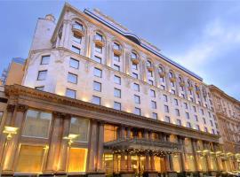 Арарат Парк Хаятт Москва, отель в Москве, рядом находится Кремль