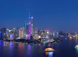 Hyatt on the Bund, hotel in Shanghai