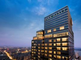 Park Hyatt Hangzhou, hotel near Hangzhou Xiaoshan International Airport - HGH, Hangzhou
