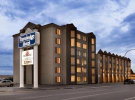 Travelodge Hotel by Wyndham Saskatoon, hotel near J G Diefenbaker Airport - YXE,