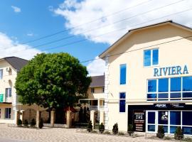 Ривьера, hotel in Skadovs'k