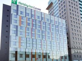 Holiday Inn Express - Moscow - Paveletskaya, hotel in Moscow