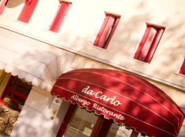 Albergo da Carlo, отель в городе Витторио-Венето