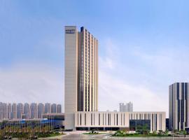 Hyatt Regency Tianjin East, hotel in Tianjin