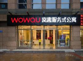 Wowqu Service Apartment (Baiyun Airpot), hotel near Guangzhou Baiyun International Airport - CAN, Guangzhou