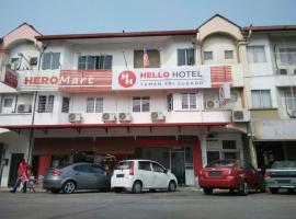 Hello Hotel Subang,Kampong Baharu Sungai Way雙威水上樂園附近的飯店