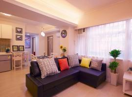 T3B 3BR Perfect Home New & Modern Apt, apartment in Hong Kong