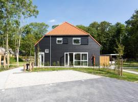 Hofstede Moesbosch, appartement in Koudekerke