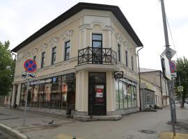 Хостел Привал, hostel in Kazan