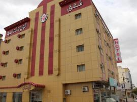 الورود الماسية, hotel em Najran