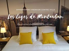 Les Loges de Montauban, apartment in Montauban