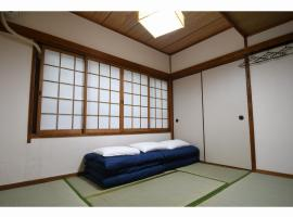 Onsen Inn Hamayu Nagi - Vacation STAY 81905、別府市のホテル
