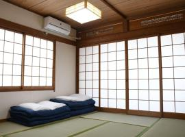 Onsen Inn Hamayu Nagi - Vacation STAY 81869、別府市のホテル