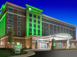 Holiday Inn & Suites Memphis Southeast-Germantown, Hotel in Memphis