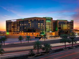voco - Riyadh, an IHG hotel, отель в Эр-Рияде