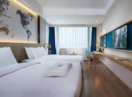 KyriadChina Nanjing Hongqiao Center, hôtel à Nankin