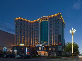 Kyriad Marvelous Hotel Dongguan Huangjiang Jinyi, hotel in Dongguan