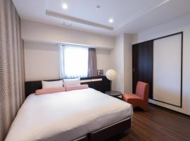 Nipponbashi Luxe Hotel, hotel in Osaka