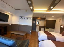 Sejour Fujita, hotel low cost a Hiroshima