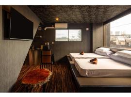 ESTABLISHMENT Asakusa - Vacation STAY 82300, hotel near Tokyo Skytree, Tokyo