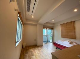 HOTEL Omotesando Stories - Vacation STAY 81921, hotel near Nezu Museum, Tokyo