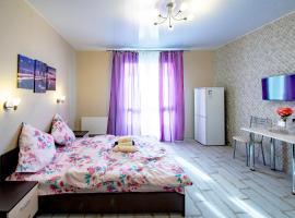Kozette Apartaments, hotel in Shchelkovo