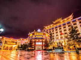 Shangrila Dujinima Tibetan Hotel, hotel in Shangri-La