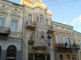 Hotel Rares, hotel in Botoşani