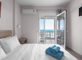 Blue Flag, Nilie Hospitality MGMT, διαμέρισμα στην Ολυμπιακή Ακτή