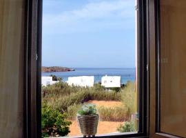 2 Sea Syros, ξενοδοχείο στην Ποσειδωνία