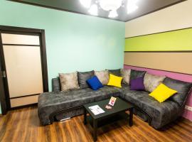Апартаменты 9 ночей в самом центре Тюмени Республики, 58, apartment in Tyumen