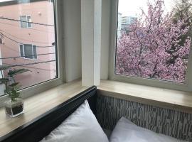 GranStage 201室、札幌市のアパートメント