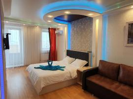 Apartment Avrora, Fomina 9, апартаменты/квартира в Орле