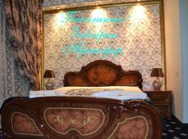 Homehotel, hotel in Vnukovo