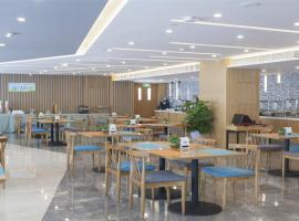 Holiday Inn Express Chengdu Airport Zone, an IHG hotel, отель в Чэнду