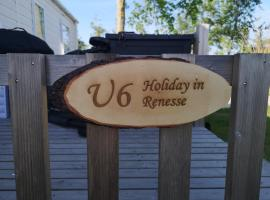 Holiday in Renesse, glamping site in Renesse