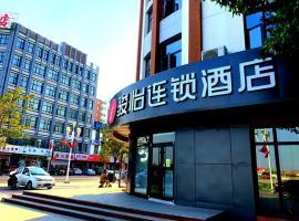 JUN Hotels Tianjin Jinnan District University City Pingfan Road, hotel near Tianjin Binhai International Airport - TSN, Tianjin