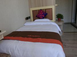 JUN Hotels Gansu Lanzhou Lanzhou New District Jing'er Road Asia-Pacific World Trade Center Square, отель в городе Ланьчжоу