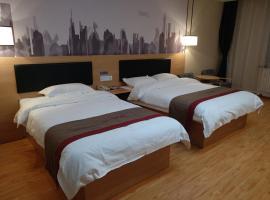Thank Inn Chain Hotel Qinghai Yushu County Kangba Commercial City, hotel in Yushu