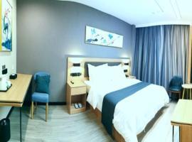 Thank Inn Plus Hotel Jining Qufu Confucius Museum, отель в городе Jining