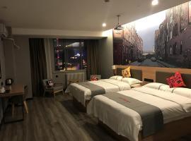 JUN Hotels Shaanxi Weinan Linwei District Wanda Jing home store, hotel in Weinan