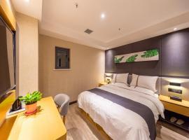 Up And In Lanzhou Chengguan District Xiguan Cross, hotel in Lanzhou
