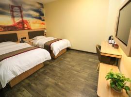 Thank Inn Plus Hotel Langfang Bazhou Shengfang Bus Station, hotel in Langfang