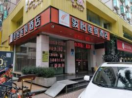 JUN Hotels Zhuhai Xiangzhou District Lovers Middle Road, hotel in Zhuhai