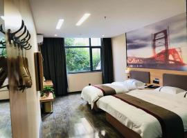 Thank Inn Chain Hotel Shanxi Xi'an Weiyang District Hangcheng Lake, hotel near Xi'an Xianyang International Airport - XIY, Xi'an